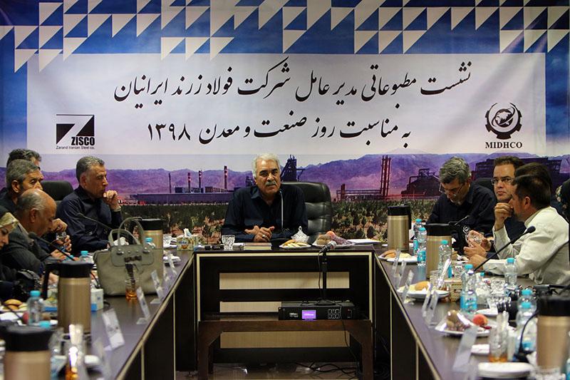 مدیرعامل شرکت فولاد زرند ایرانیان: تمام کارخانجات فولاد ميدکو با توان بومي قابل راهاندازي و اجرا است