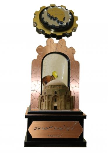گرامیداشت روز صنعت و معدن - مرداد ماه 1394