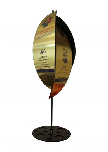 تندیس سیمین سومین جایزه بین المللی مدیریت دانشی KM4D